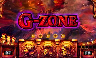 神々の凱旋G-ZONE