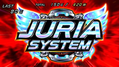 JURIA SYSTEM