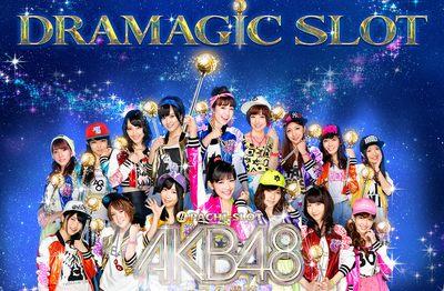 AKB48バラの儀式