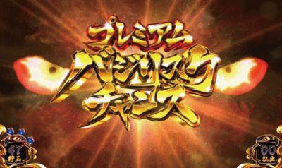 eerriodkqe9puxk1479890337_1479890347
